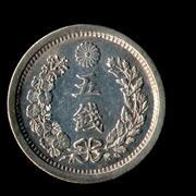 5 Sen del año 10 del periodo Meijí (1.877), Japón Japon