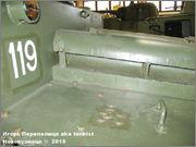 Советский легкий танк Т-26, обр. 1933г., Panssarimuseo, Parola, Finland  26_045