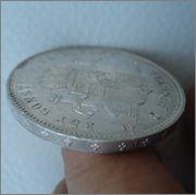 5 pesetas 1891 *18-91 Alfonso XIII  Image