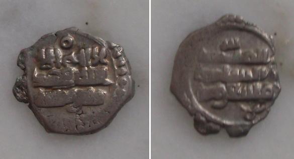 Amirs de Multan, Ghaznavids, AR Qanhari Dirham (Damma), Mas'ud I, 422-433 H/1031-1041 d.C., G/G-GZ8 Hispmul13