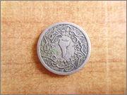 2/10 Piastra. Egipto (1904-5) P1290911