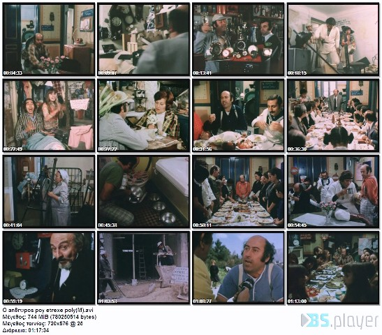Ο AΝΘΡΩΠΟΣ ΠΟΥ EΤΡΕΧΕ ΠΟΛΥ(1973)DvdRip  O_an8rwpos_poy_etrexe_poly_M_idx