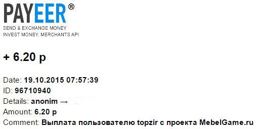 mebelgame.ru-ферма мебели на вывод денег 0E9BU
