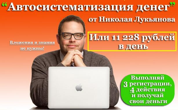 500 рублей каждые 2 часа с помощью автоматической системы! 0MAZS