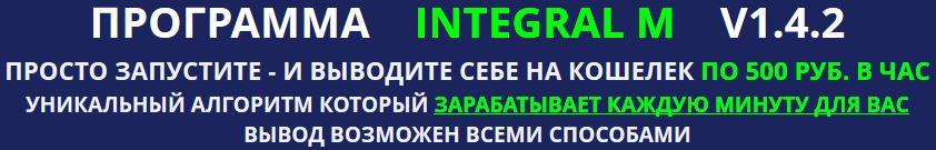 Зарабатывай на Aliexpress от 3500 рублей в день! 1ai36