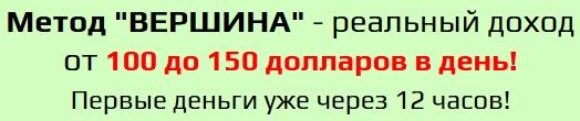 """Практический курс """"Легкие деньги на Qnits"""" 27CRy"""