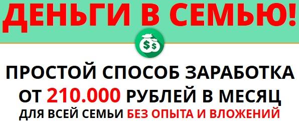 НАНОРАДАР - добытчик денег 4sJ38
