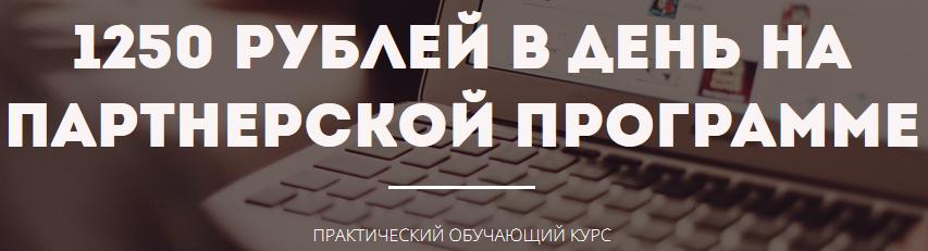 Money Extractor денежный скрипт от Дмитрия Селезнёва 4zN8Q