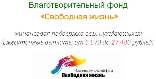 Cashscript 2.97 - заработок минимум 10 000 рублей в день 6dIjH