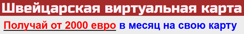 Метод Евсеевой - Зарабатывай в интернете легко 7QW1Z