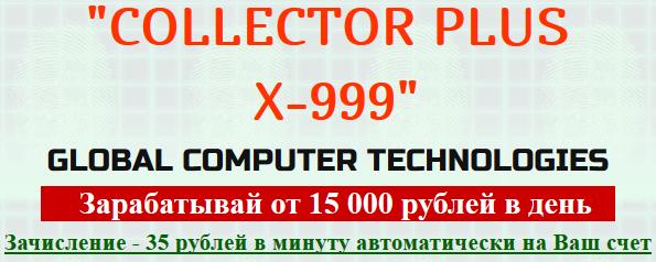 Cloud Money Internet - заработок от 4000 рублей в сутки G5SFi