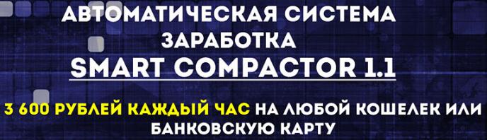 GD-domain заработок от 9 990 рублей в первый день IjBLd