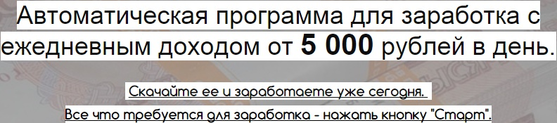 Money Extractor денежный скрипт от Дмитрия Селезнёва JC9Ve
