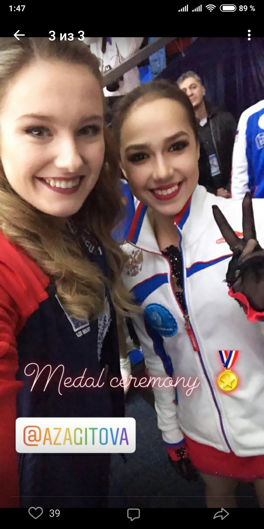 Алина Ильназовна Загитова-2 | Олимпийская чемпионка - Страница 4 Jq9xu