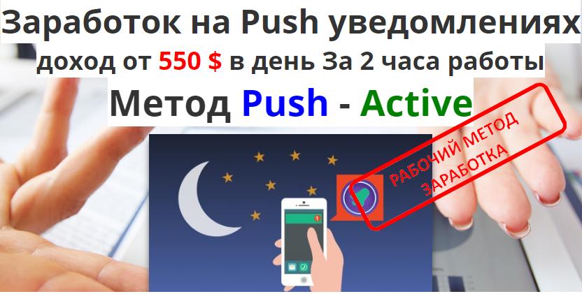 Бизнес-программа Навигатор Успеха. Заработок 100 000 рублей в месяц Kzh6L