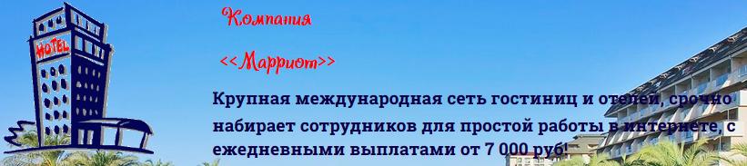 ProVipInfo получай 3000 рублей в день смотря рекламу магазинов Pf53N