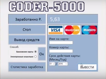Зарабатывай на Aliexpress от 3500 рублей в день! Tt4ib