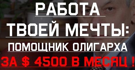 500 рублей каждые 2 часа с помощью автоматической системы! Y3Qwu