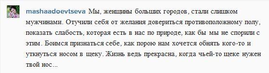 Маша  и Сергей Палыч Адоевцевы - Страница 5 ZKv3B