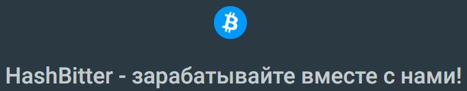 Социальный община Натальи Козловой доход до 8000 рублей в день A857b