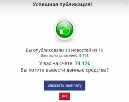 "Практический курс ""Легкие деньги на Qnits"" BDiQ7"