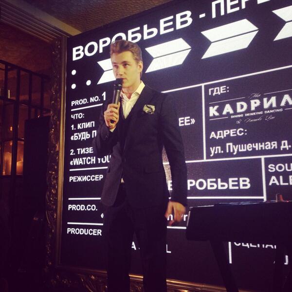 Алексей Воробьев F2k8M