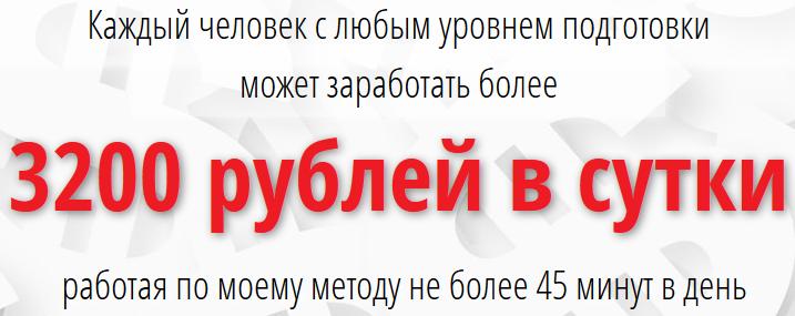 МИКРОТЕК-ФАРМ фармацевтическая компания платит по 14 823 рублей IcxmS