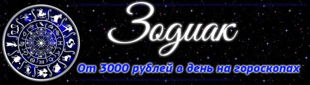 Зарабатывай на Aliexpress от 3500 рублей в день! IjoYU