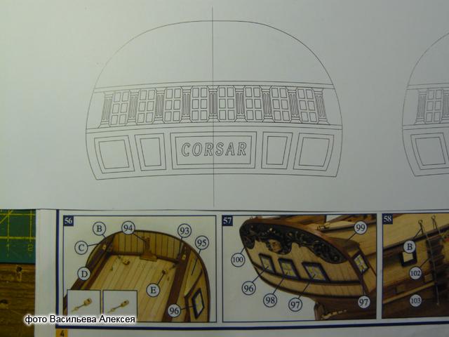 """Собирательный образ пиратского корабля """"CORSAIR"""" масштаб 1:80 фирмы OCCRE JRtDW"""