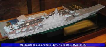Проект 1143.5/1143.6 - тяжелый авианесущий крейсер 3p26c