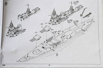 "Линейный корабль ""Dunkerque"", 1/350, Hobbyboss, 86506 CEf4i"