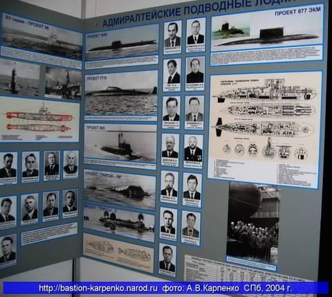 Проект 1710 «Макрель» - научно-исследовательская подводная лодка - лаборатория I26wS