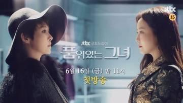 Сериалы корейские - 15 - Страница 20 N7hLW