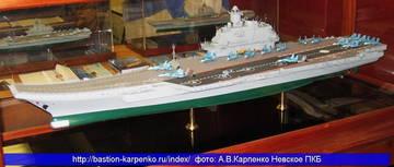 Проект 1143.5/1143.6 - тяжелый авианесущий крейсер ONjBH