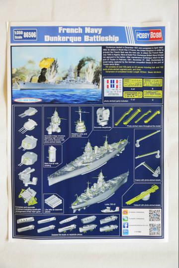 "Линейный корабль ""Dunkerque"", 1/350, Hobbyboss, 86506 R4bjd"