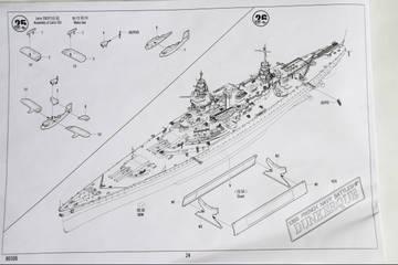 """Линейный корабль """"Dunkerque"""", 1/350, Hobbyboss, 86506 WTyYi"""