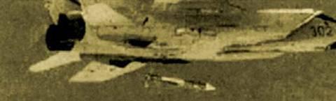 Р-33 - управляемая ракета большой дальности XCcmz