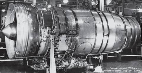 ПС-90А (Д-90А) - авиационный турбовентиляторный двухконтурный двухвальный двигатель AbpRe