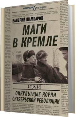 """""""Расказачивание"""" - политика геноцида Т(а)роцкого и Свердлова B8KyW"""