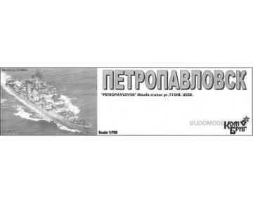Новости от SudoModelist.ru - Страница 6 BA6PM