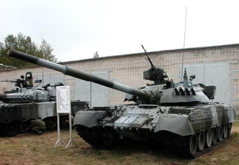 Т-80УД («Объект 478Б») - основной боевой танк DwmvS