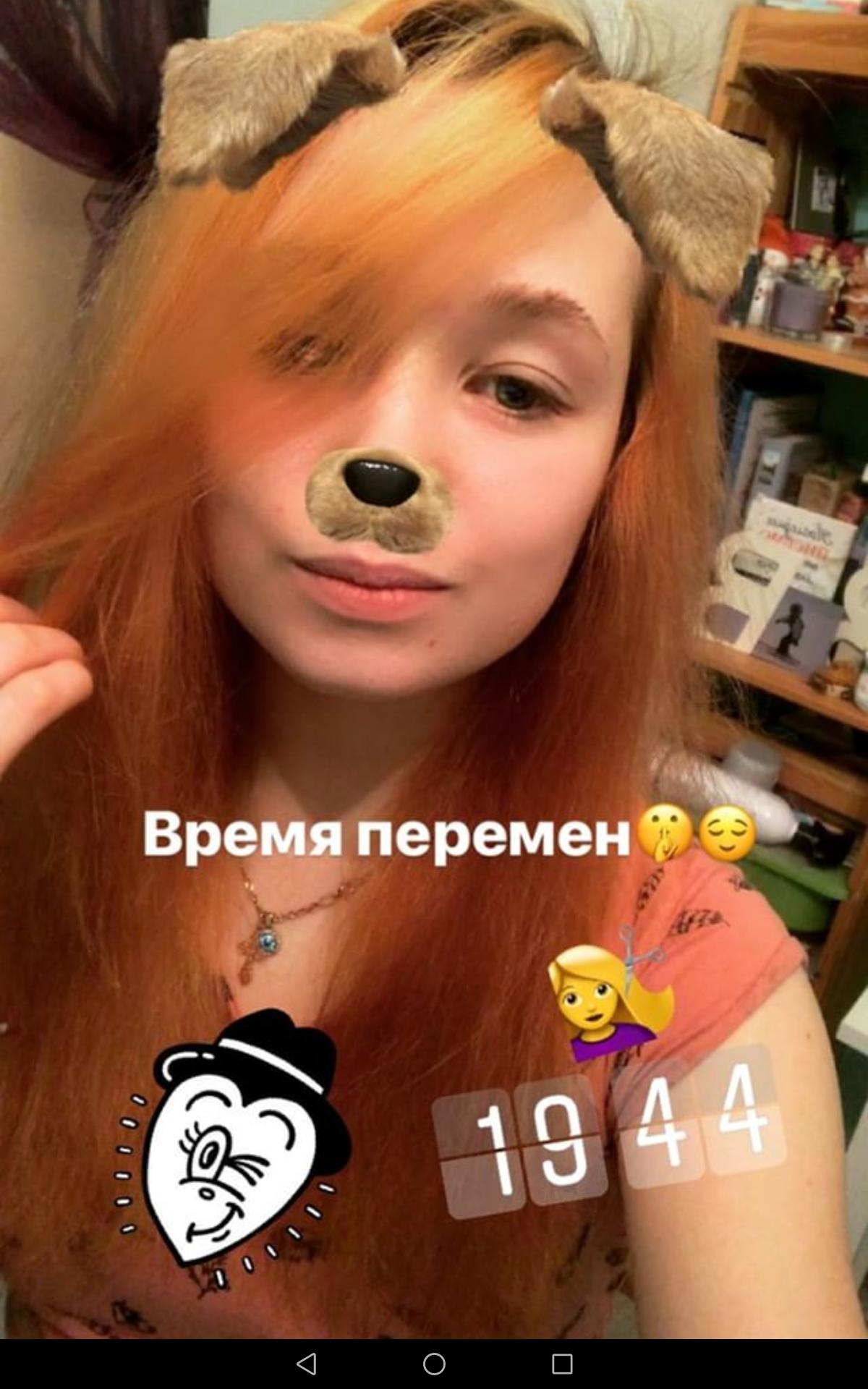 Софья Полищук-Александр Вахнов - Страница 5 TopQO