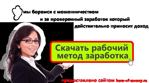 DENIKA Срочно набирает online сотрудников Отзывы buttex-denika.ru VA5YB