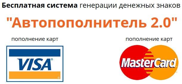 НАНОРАДАР - добытчик денег VLtl1