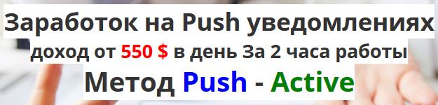 35000 рублей в день за выдачу вашей DCIM подписи lonsinfo.ru W0vh1