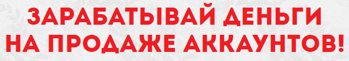 Cashscript 2.97 - заработок минимум 10 000 рублей в день W4dyh