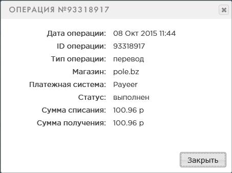 Pole.bz - Совершенно новый уникальный проект 10e7de5aecd06403c78c7152ad741eb9