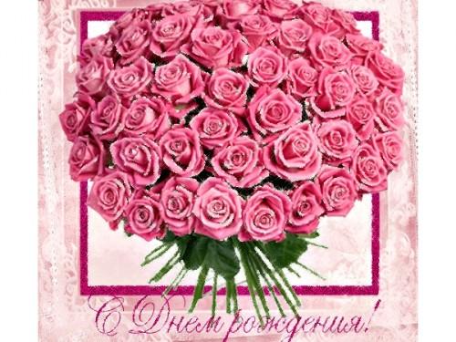 Поздравляем Гостью из будущего с Днем Рождения!!! - Страница 7 B5b850c991d8e29dd677c364ed102b7e