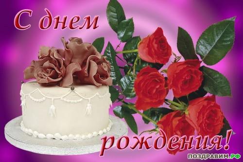 Поздравляем Nana с Днем Рождения! - Страница 7 2ddd3f0aea213fd80baaa45ab0e091f2