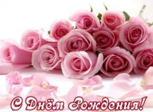 Поздравляем Nana с Днем Рождения! - Страница 7 83f0183718c54f218a71e369c2a8eefa
